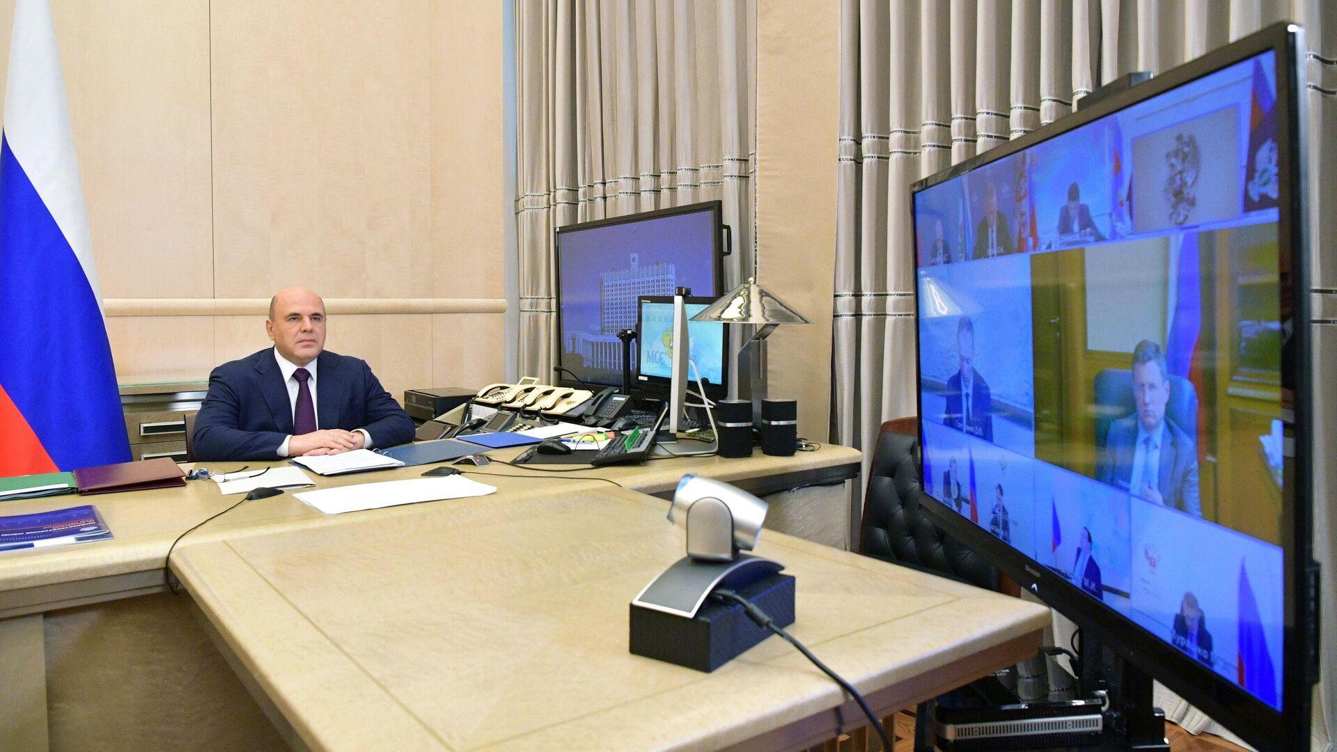 Председатель правительства РФ Михаил Мишустин проводит совещание с членами кабинета министров РФ - РИА Новости, 1920, 29.07.2021