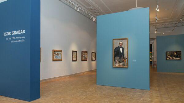 Выставка Игорь Грабарь. К 150-летию со дня рождения