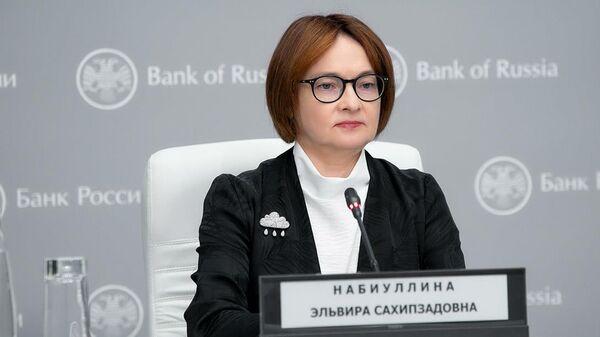 Пресс-конференция Председателя Банка России Эльвиры Набиуллиной по итогам заседания Совета директоров 23 июля 2021 года