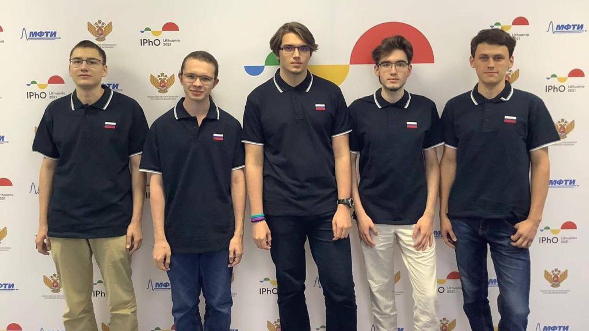 Российская сборная завоевала золотые медали на 51-й Международной олимпиаде по физике (IPhO 2021) - РИА Новости, 1920, 24.07.2021