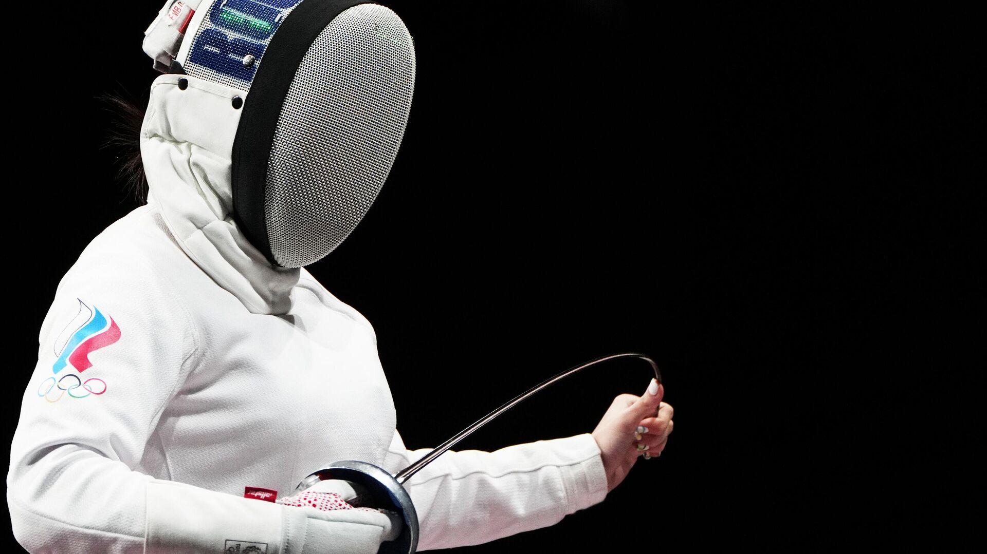 Олимпиада-2020. Фехтование. Женщины. Шпага - РИА Новости, 1920, 24.07.2021