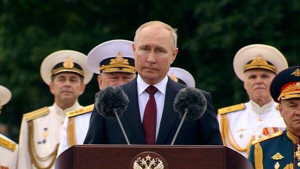 Выступление Путина на Параде в честь Дня ВМФ РФ