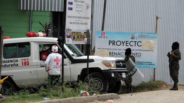 Скорая помощь в Гондурасе