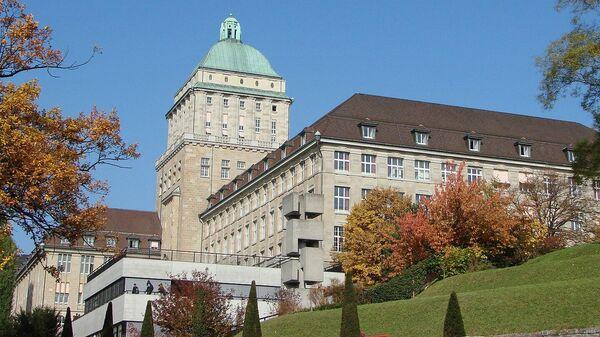 Государственный университет Цюриха