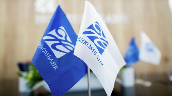 Флажки с логотипом Новикомбанка
