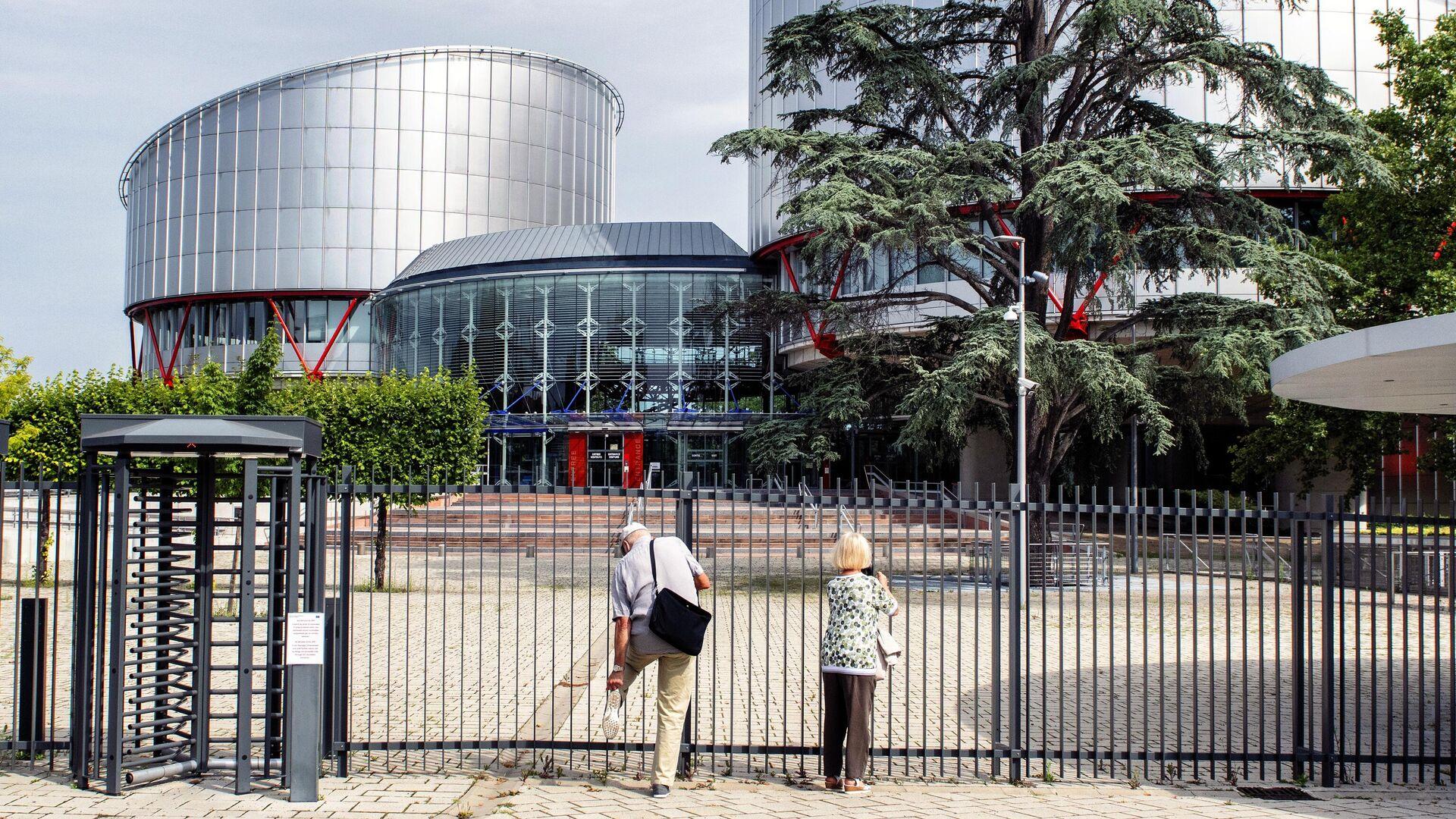 Здание Европейского суда по правам человека (ЕСПЧ) в Страсбурге - РИА Новости, 1920, 27.07.2021