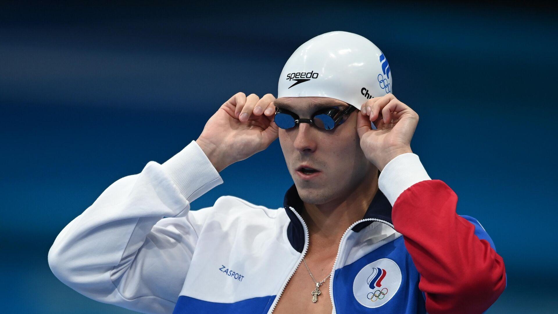 Олимпиада-2020. Плавание. Первый день - РИА Новости, 1920, 02.10.2021