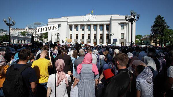 Акция священников УПЦ в Киеве против ущемления их прав