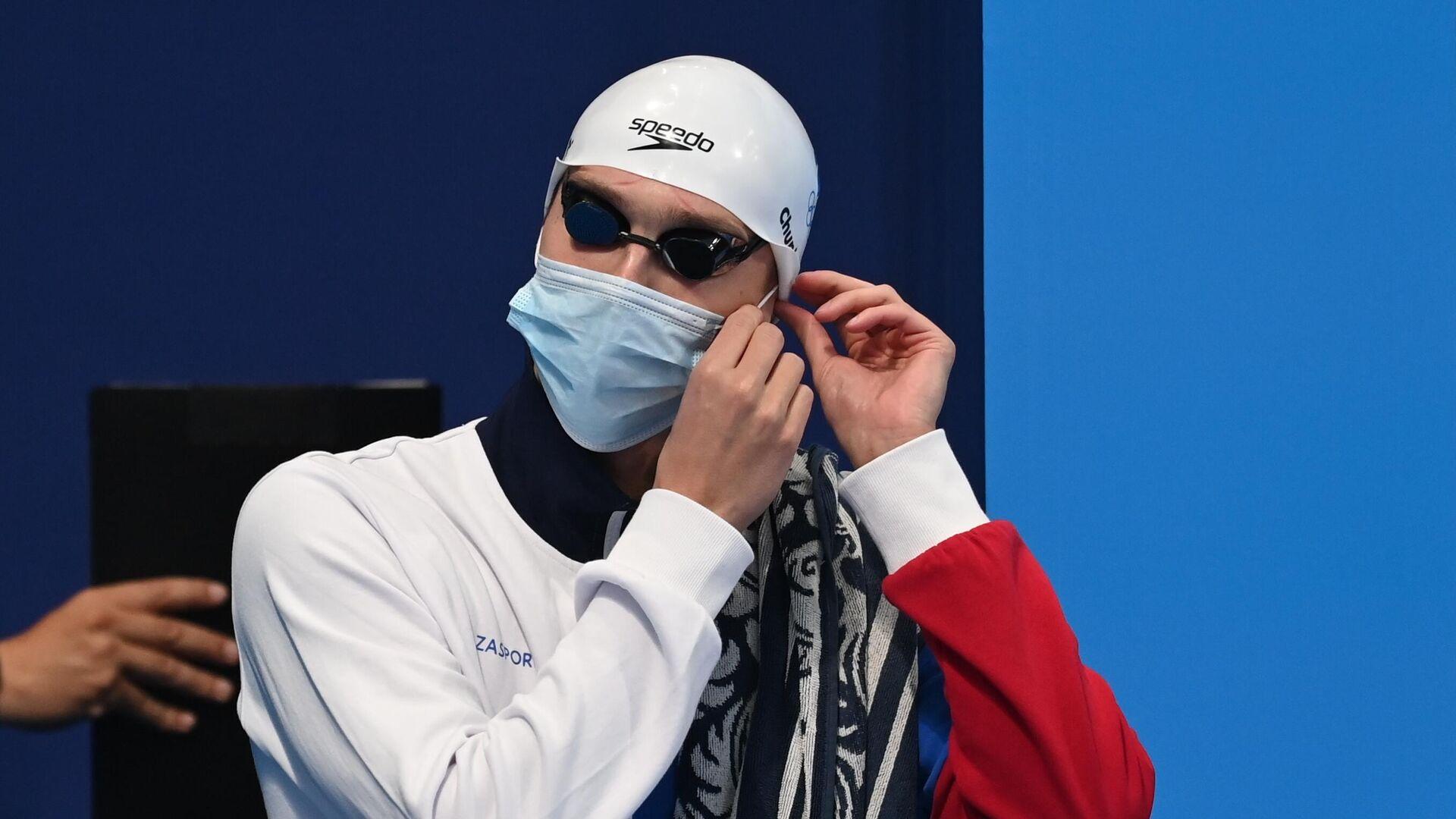 Олимпиада-2020. Плавание. Четвертый день - РИА Новости, 1920, 30.09.2021
