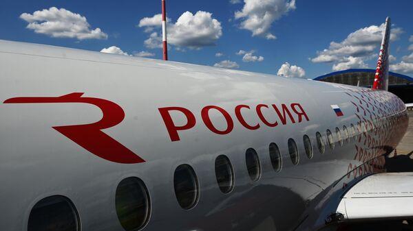 Самолет Sukhoy Superjet 100 Волоколамск авиакомпании Россия  в аэропорту Шереметьево