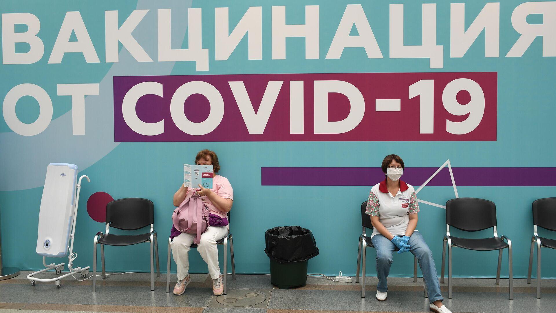 Посетители в центре вакцинации от COVID-19 в Гостином дворе в Москве - РИА Новости, 1920, 10.08.2021