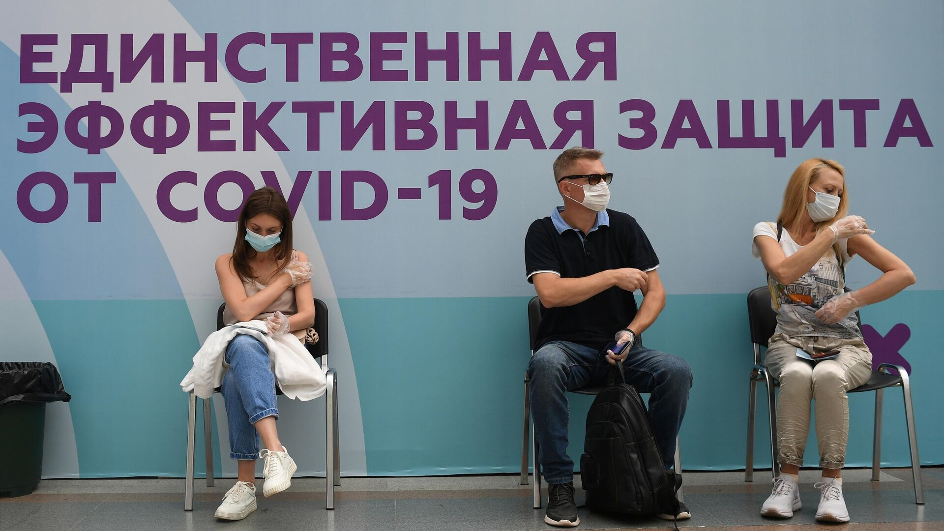 Посетители в центре вакцинации от COVID-19 в Гостином дворе в Москве - РИА Новости, 1920, 18.09.2021