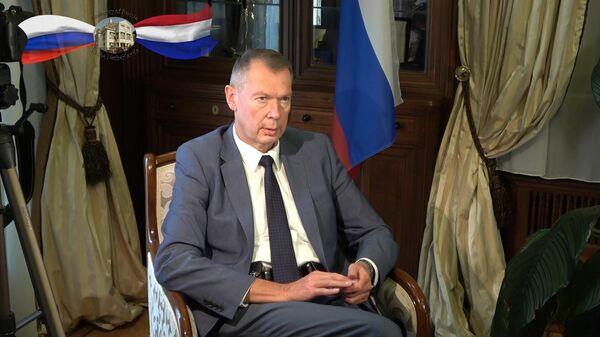 Посол России в Нидерландах и постпред РФ при Организации по запрещению химического оружия Александр Шульгин