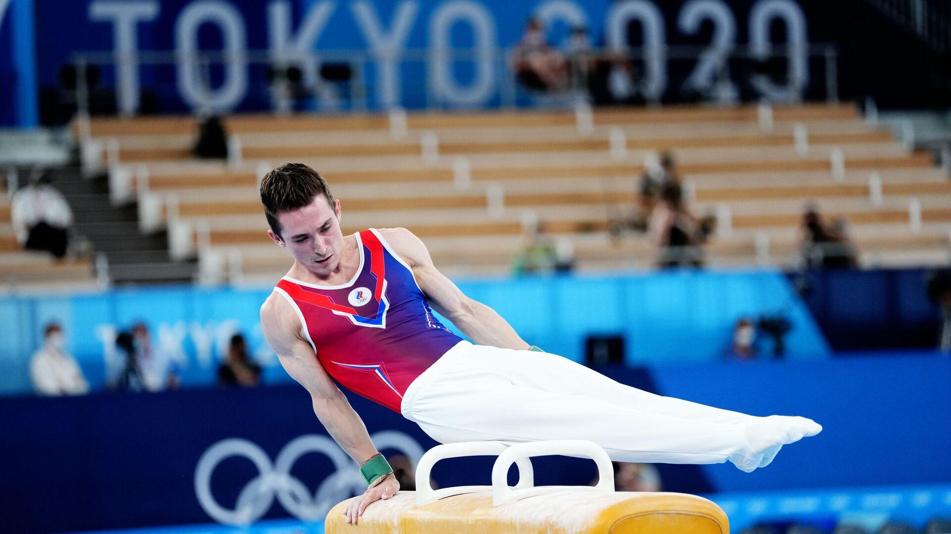 Олимпиада-2020. Спортивная гимнастика. Мужчины. Конь - РИА Новости, 1920, 01.08.2021