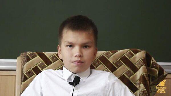 Егор М., январь 2008, Томская область