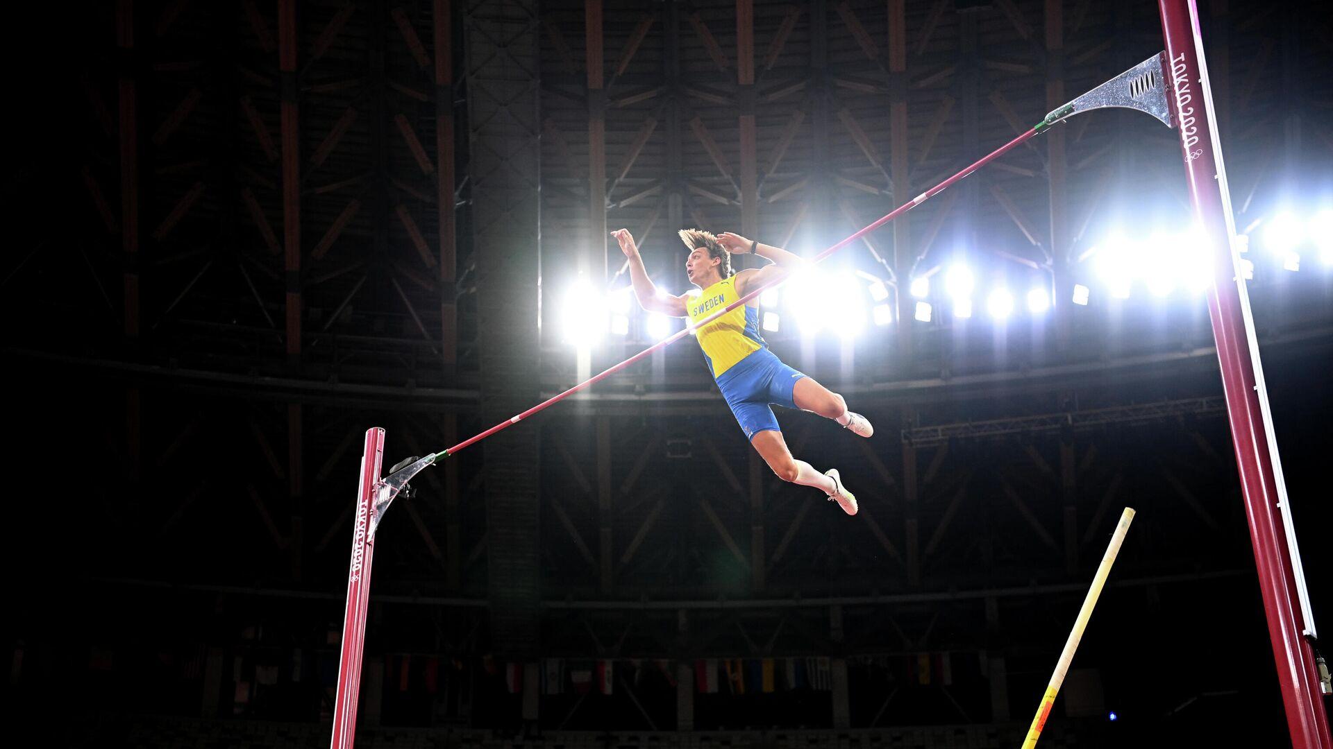 Арман Дюплантис на Олимпиаде в Токио - РИА Новости, 1920, 03.08.2021