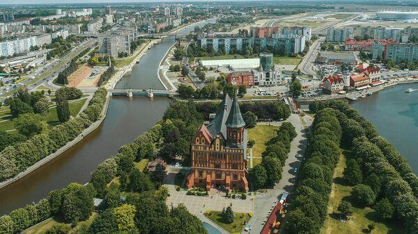 Вид на кафедральный собор и остров Кнайпхоф (остров Иммануила Канта) в Калининграде
