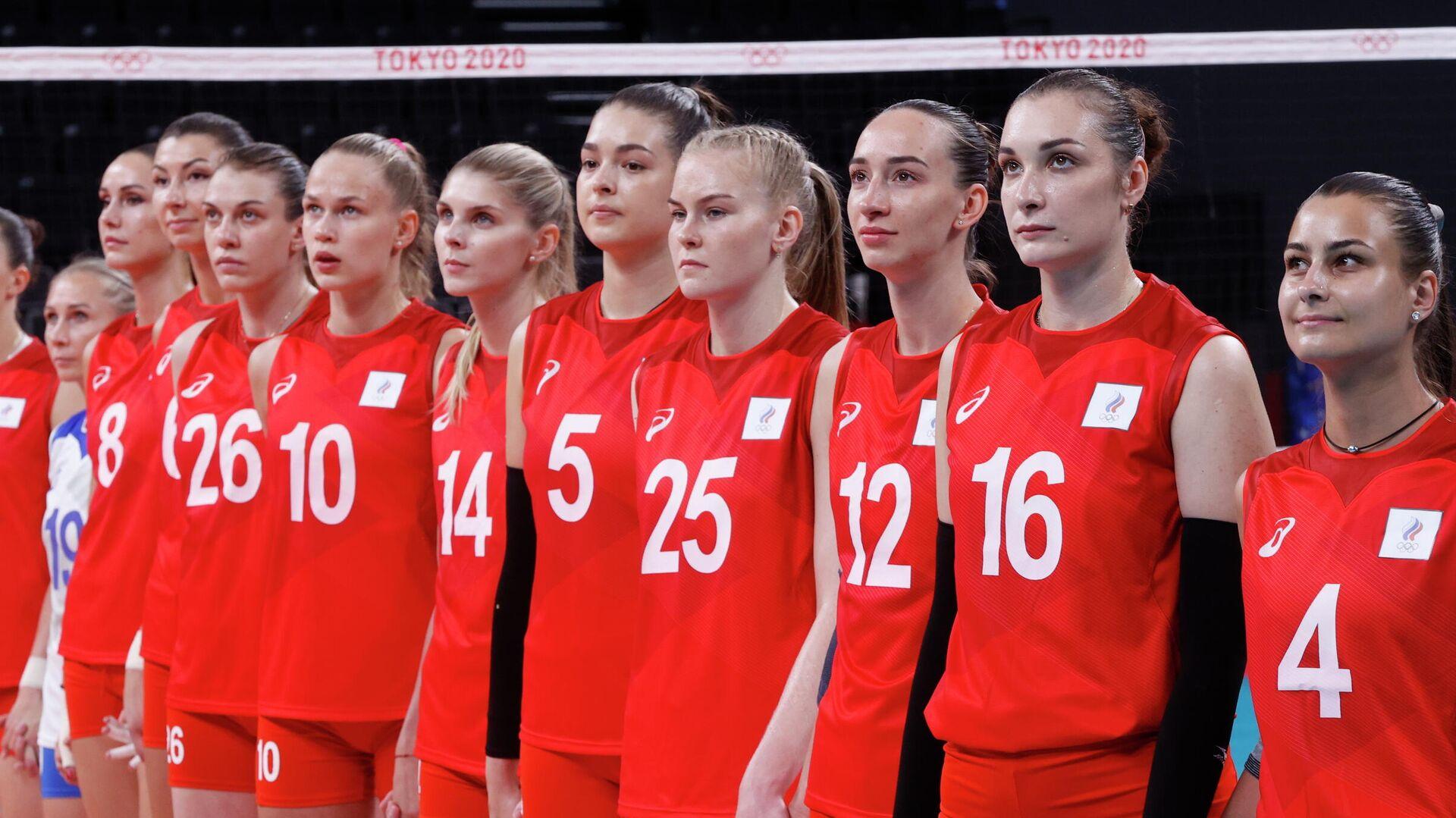 Женская сборная России по волейболу на Олимпиаде в Токио - РИА Новости, 1920, 20.08.2021