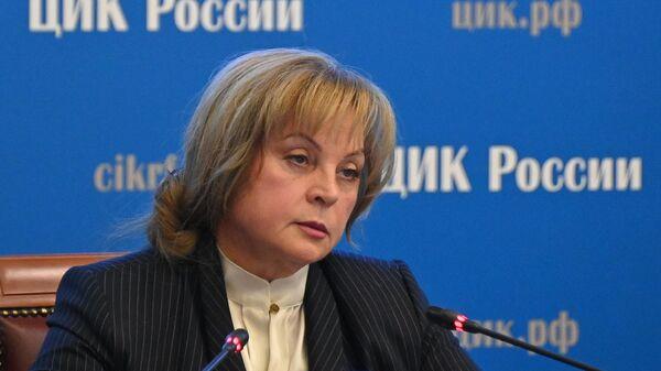 Председатель Центральной избирательной комиссии РФ Элла Памфилова на заседании Центральной избирательной комиссии РФ