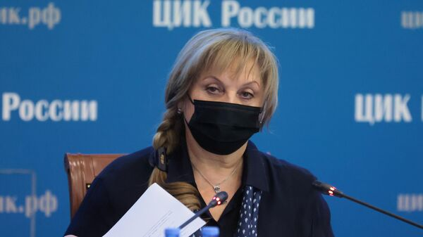 Председатель Центральной избирательной комиссии РФ Элла Памфилова