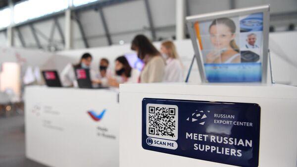 Стенд Российского экспортного центра