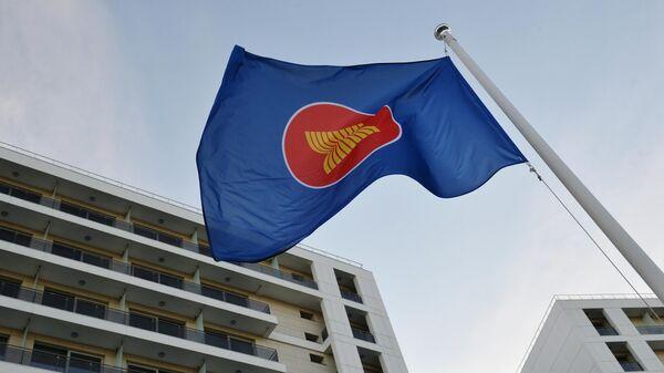 Флаг Ассоциации государств Юго-Восточной Азии (АСЕАН) у Конгресс-центра в Сочи