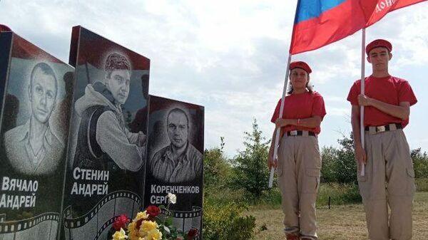 Траурные мероприятия в годовщину смерти Андрея Стенина