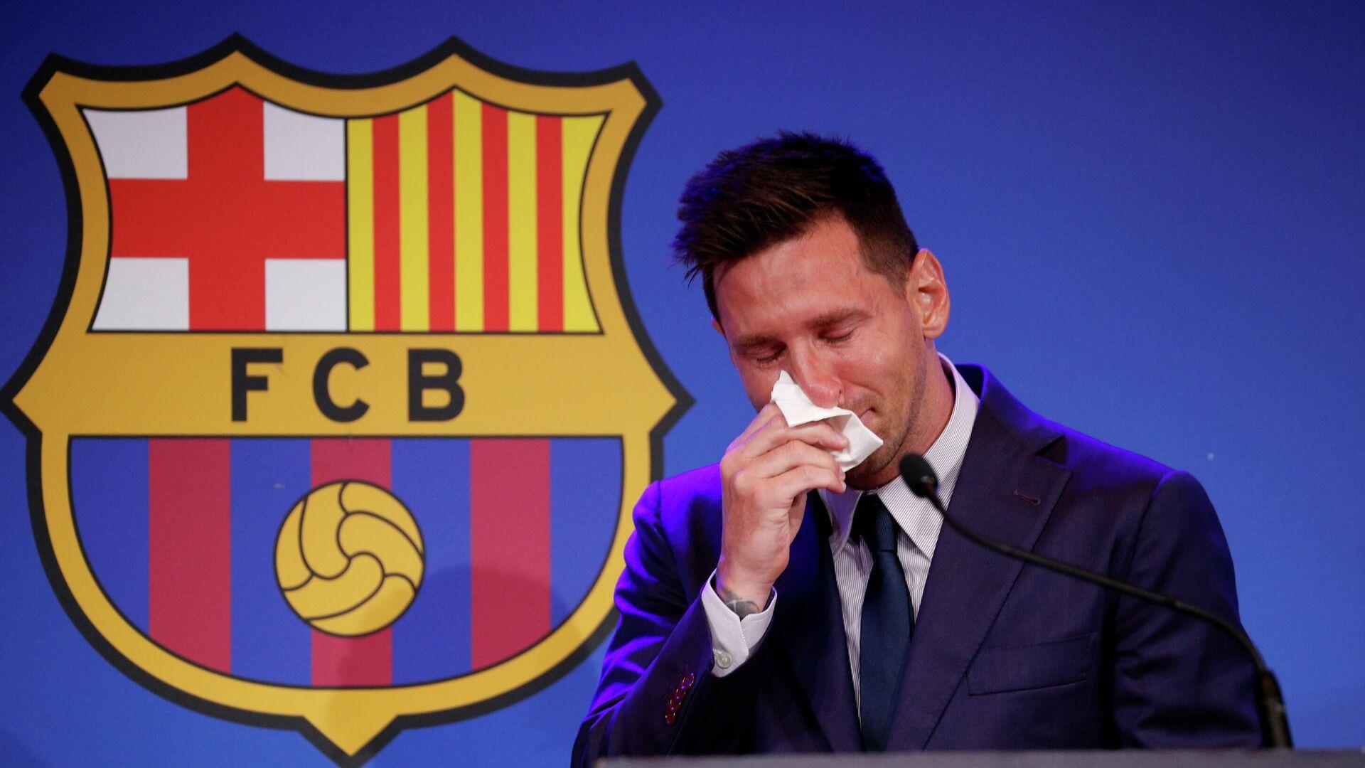 Лионель Месси на прощальной пресс-конференции по поводу ухода из испанского футбольного клуба Барселона - РИА Новости, 1920, 08.08.2021
