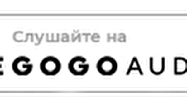 MEGOGO кнопка для агрегатора