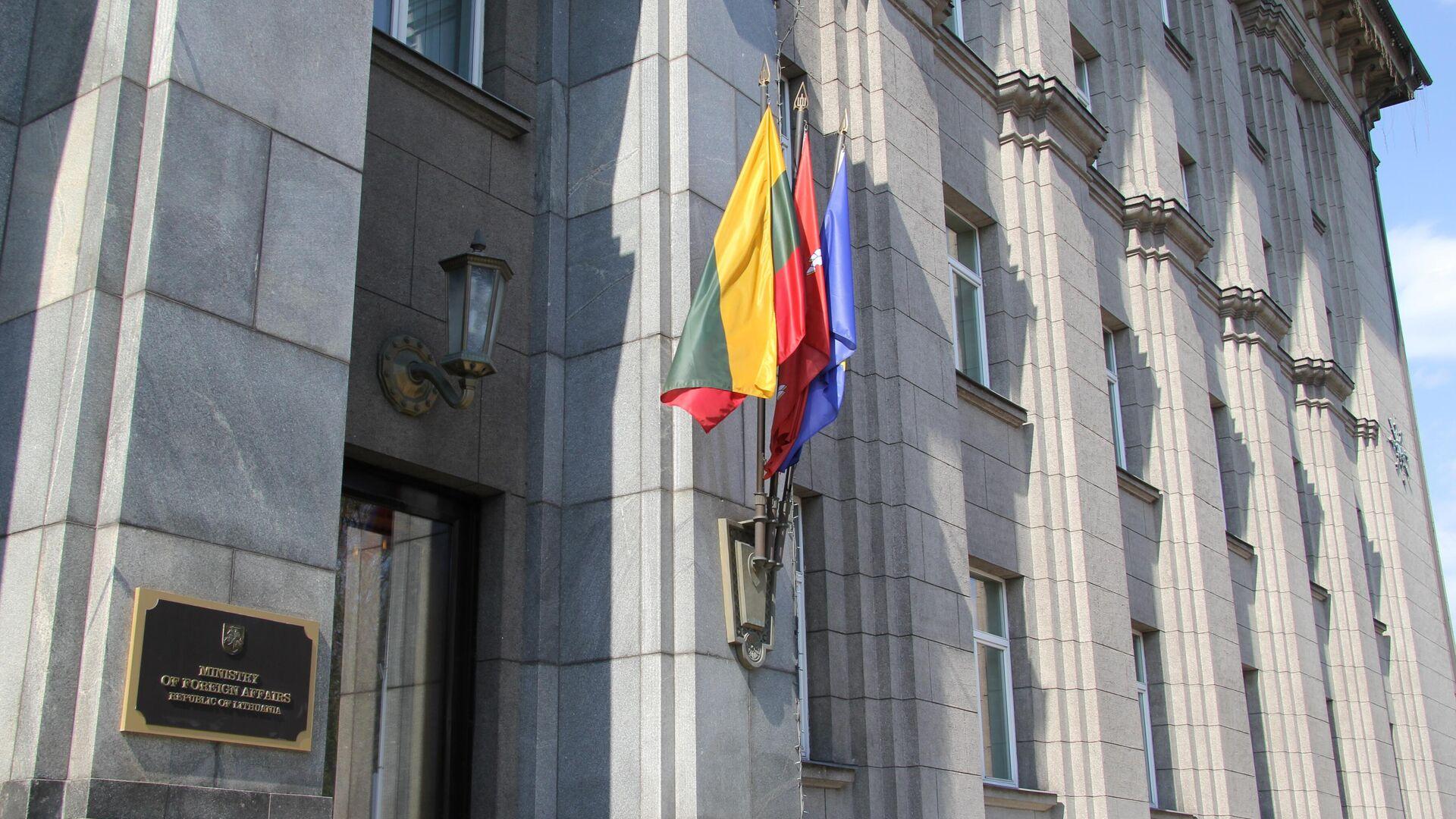 Здание МИД Литвы - РИА Новости, 1920, 12.08.2021