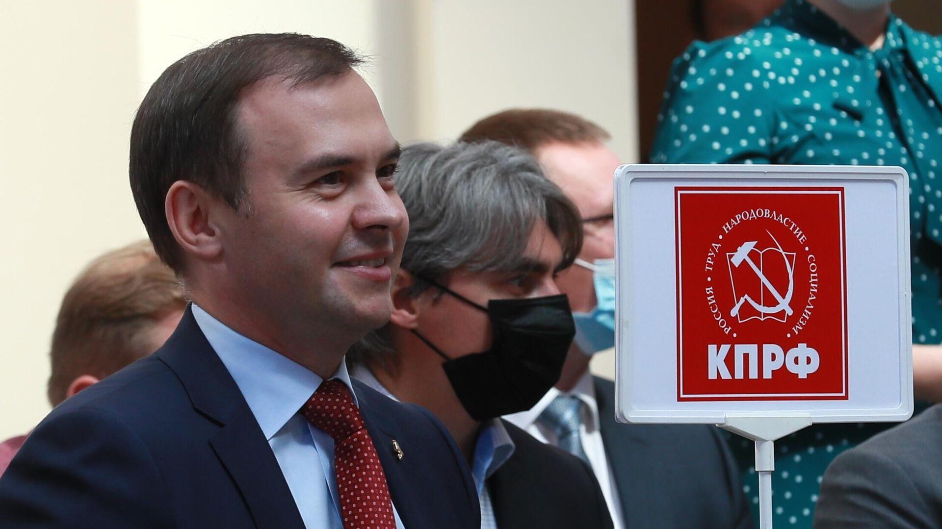 Член ЦК КПРФ Афонин: мы не признаем результаты электронного голосования, особенно в Москве