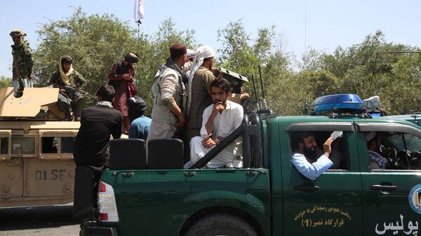 Боевики движения Талибан (террористическая организация, запрещена в России) в Кабуле