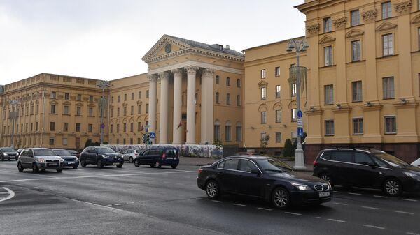 Здание КГБ на проспекте Независимости в Минске
