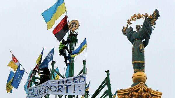 Тридцать лет независимости: коллапс Украины как государства