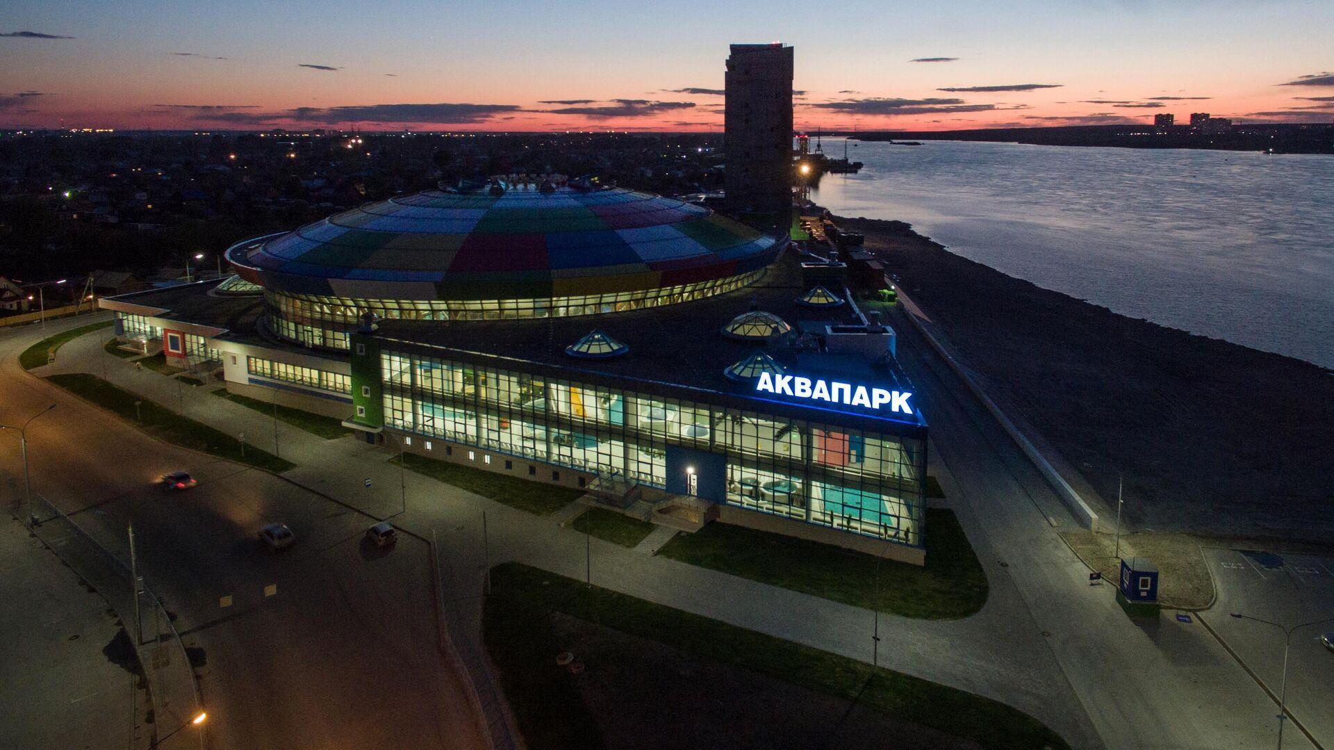 Крытый аквапарк Аквамир на берегу реки Обь в Новосибирске - РИА Новости, 1920, 19.08.2021