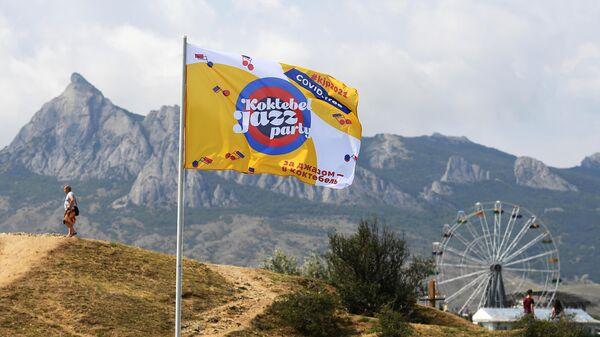 Флаг с символикой фестиваля Koktebel Jazz Party 2021