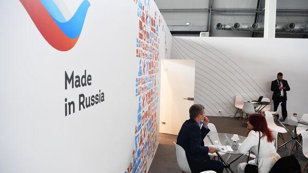 Стенд Российского экспортного центра на Международной промышленной выставке Иннопром-2021 в Екатеринбурге