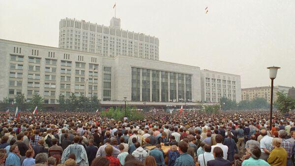 Манифестация у здания Верховного Совета РСФСР под названием Акция в защиту Белого дома. 19 августа 1991