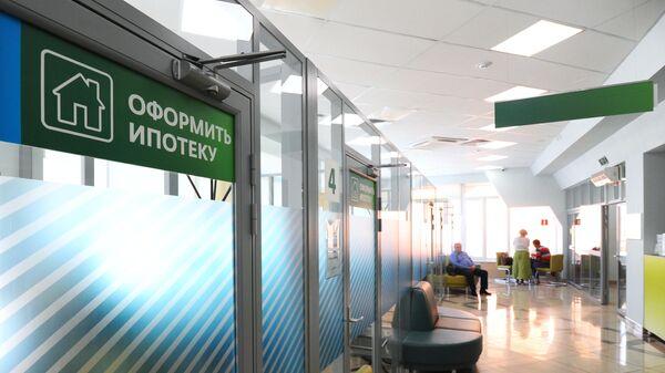 Центр ипотечного кредитования Тамбовского отделения ПАО Сбербанк
