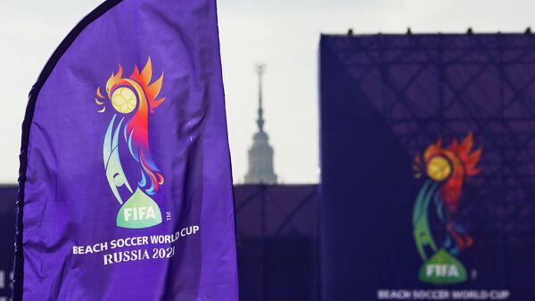 Логотип пляжного чемпионата мира по футболу 2021 года в Москве
