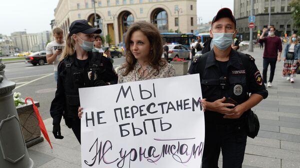Полиция задерживает девушку с плакатом в Москве