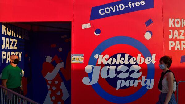 Вход у главной сцены на Международном джазовом фестивале Koktebel Jazz Party - 2021 в Крыму.