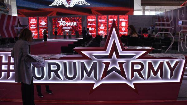 На Международном форуме АРМИЯ-2021 в Конгрессно-выставочном центре Патриот