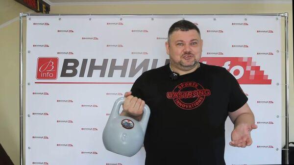 Кадр из видео на канале Вінниця.info