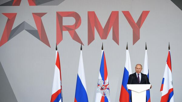Президент РФ Владимир Путин принимает участие в церемонии открытия международного военно-технического форума Армия-2021