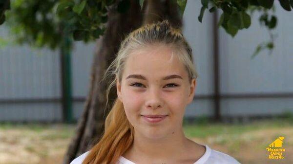Елизавета С., ноябрь 2005, Курганская область
