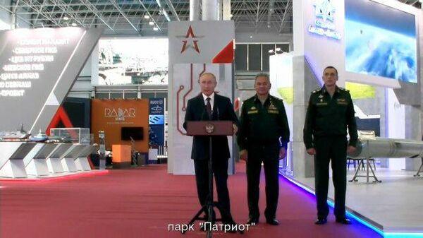 Поздравляю с новым важным этапом – Путин дал старт закладке кораблей и подлодок на форуме Армия-2021