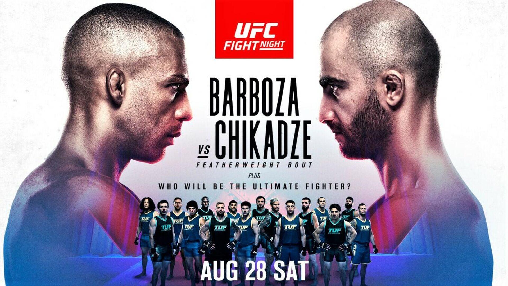 Постер турнира UFC on ESPN 30 - РИА Новости, 1920, 29.08.2021