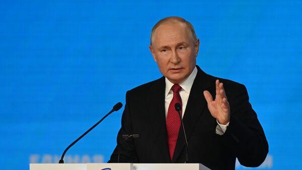 Президент РФ Владимир Путин на XX съезде Всероссийской политической партии Единая Россия