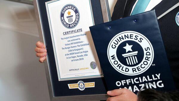 Сертификат Книги рекордов Гиннеса
